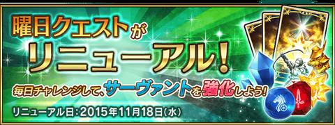 banner_1000000