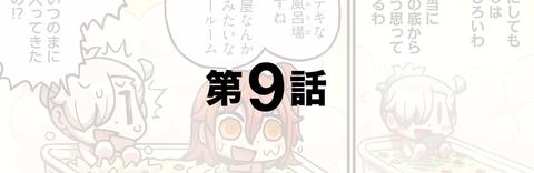 comic_top (9)