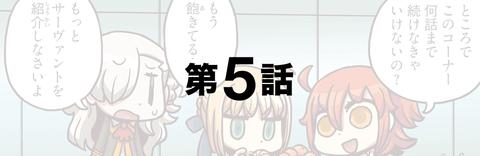 comic_top (6)