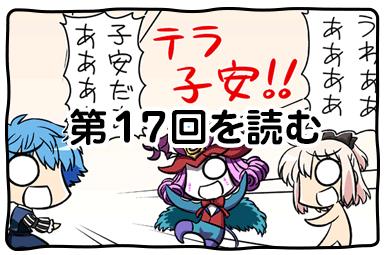 vol17