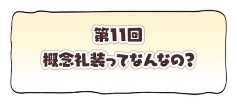 gdt_menu_11