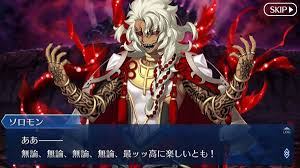 ソロモン : Fate-Grand/Order攻...