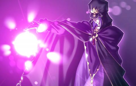 神代の魔術師