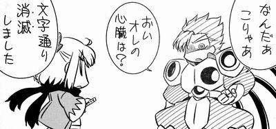 鬼武蔵 fate
