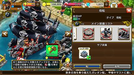 img_game05