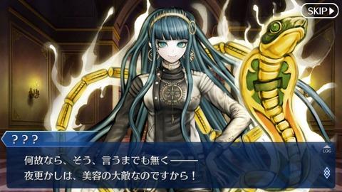 【FGO/FateGO】クレオパトラはあんまりクレオパトラっぽくない?【Fate/GrandOrder】