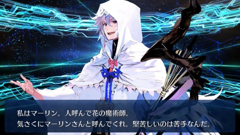 【FGO/FateGO】マーリンを超える性能の鯖はもう出て来ないだろうね【Fate/GrandOrder】