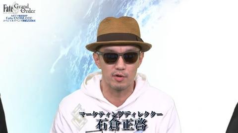 【FGO/FateGO】今日のニコ生に前回出てたグラサンは登場するかな?【Fate/GrandOrder】