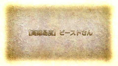 【FGO/FateGO】チャレクエは素直に水着鯖メドレーで良かった?【Fate/GrandOrder】