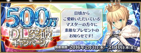 banner_1003079131