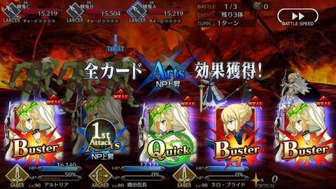 【FGO/FateGO】コマンドカード選択から戻る機能実装は難しいのかな【Fate/GrandOrder】