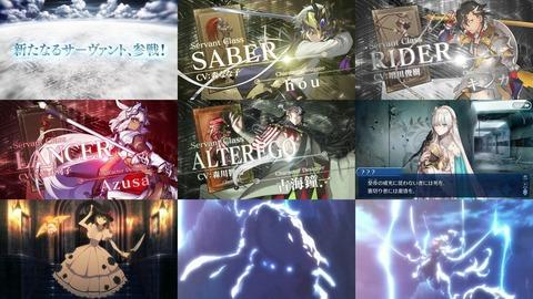 【FGO/FateGO】CM鯖全部星5なんて事は流石に無いよね【Fate/GrandOrder】