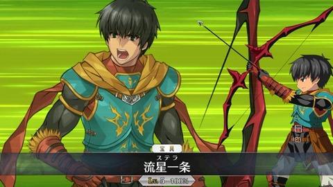 【FGO/FateGO】ぐだが普段周回させてるのはカルデア鯖なのか影鯖なのか【Fate/GrandOrder】