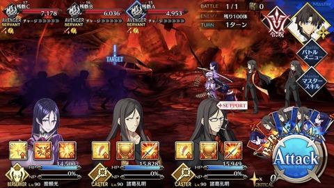 【FGO/FateGO】アンリ幕間はホロウ再現 強化内容も面白いね【Fate/GrandOrder】
