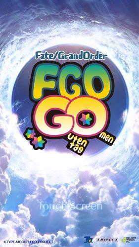 FGOGO-001