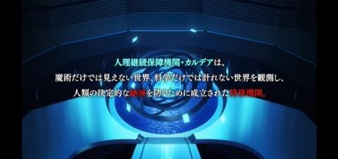 アニメ化2