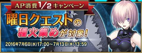 banner_100661465