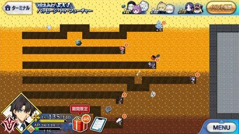 【FGO/FateGO】脱獄で堀った土って何処にいってるのだろうか【Fate/GrandOrder】