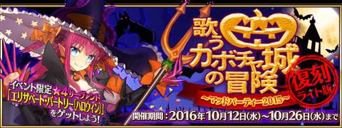 banner_100874215