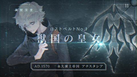 【FGO/FateGO】2部1章の最初の方は鯖召喚できないまま進むのだろうか【Fate/GrandOrder】