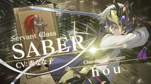 【FGO/FateGO】2部CMでセイバーとライダーの新鯖2騎登場!【Fate/GrandOrder】