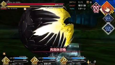 【FGO/FateGO】再現体召喚エフェクト重すぎるけど何とかならないものか【Fate/GrandOrder】