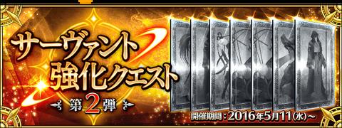 banner_100491452a
