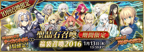 banner_100268842