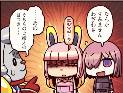 【FGO/FateGO】リヨうどん鯖はエジソンに何か因縁あるの?【Fate/GrandOrder】