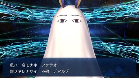 【FGO/FateGO】メジェド様を超えるインパクトのものはもう出て来なそう【Fate/GrandOrder】