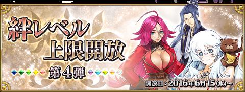 banner_100598523
