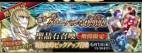 banner_100569831