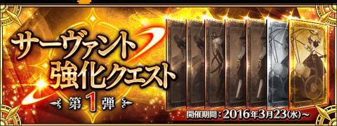 banner_100394215
