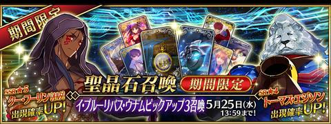 banner_100542941
