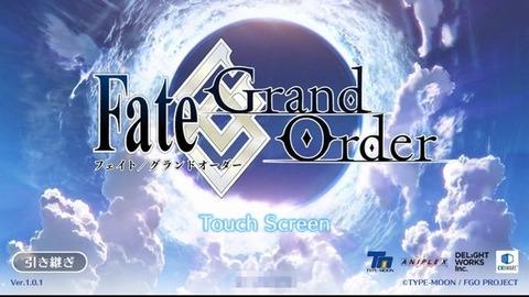 【FGO/FateGO】新ライターの円居さんは本編とかも担当するようになるのかな【Fate/GrandOrder】
