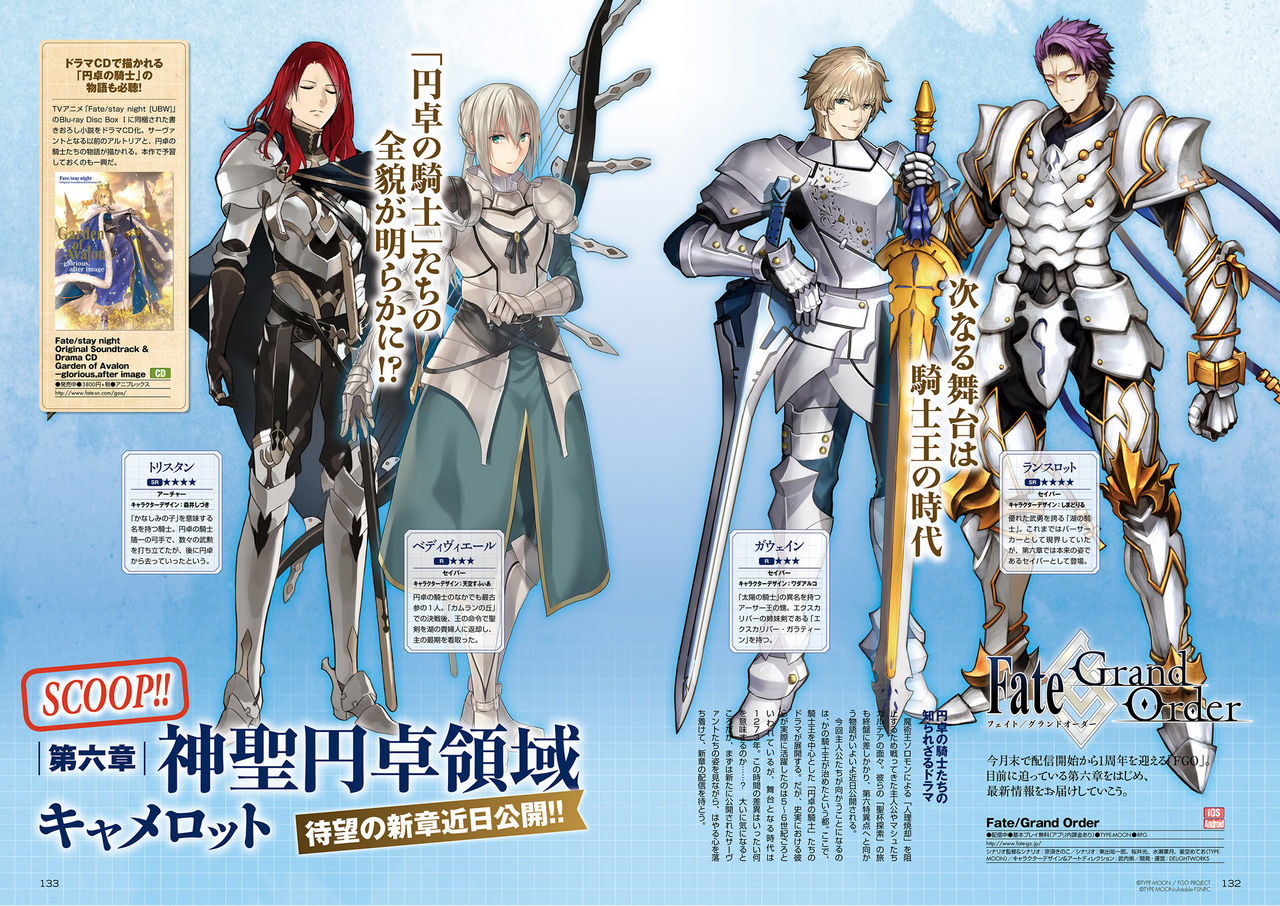 Fate go grand order fate grand order for 13 knights of the round table
