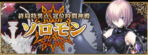 【Fate/GO】終章リアルタイム参加してた人思ってたより少なかったらしいね【Grand/Order】