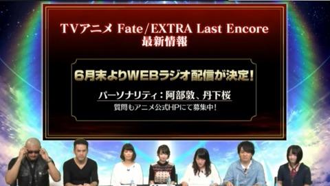 EXラジオ