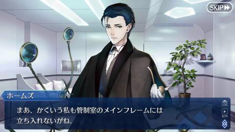 【FGO/FateGO】カルデアのメインフレーム絶対に何かあるよね【Fate/GrandOrder】