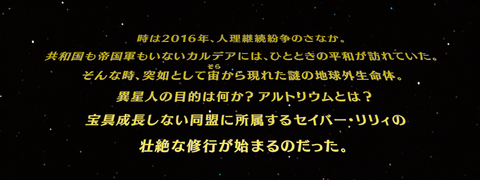 info_20160115_01_rb4d5
