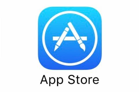 アップルストア アプリ