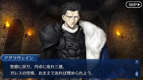【Fate/GO】改めて見ると未実装鯖けっこう多いですね...【Grand/Order】