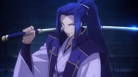小次郎 Fate
