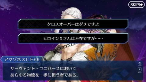 【FGO/FateGO】サーヴァントユニバースの話面白くて好きなのに不評なの悲しい【Fate/GrandOrder】