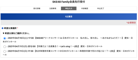 Screenshot 2021-03-04 at 6.17.45 PM