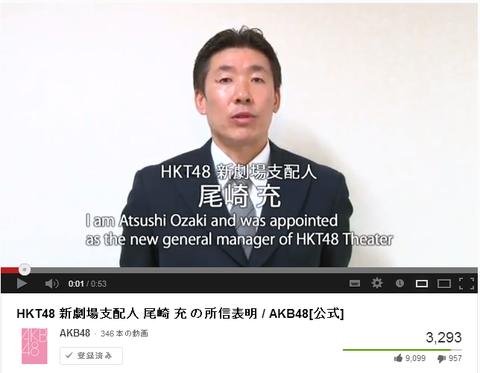 shihaiin_vote_HKT