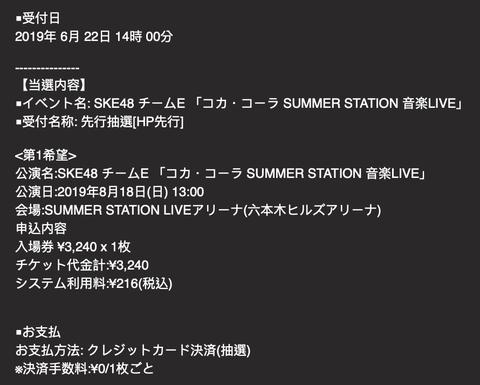 Screenshot 2019-06-28 at 10.39.22 PM