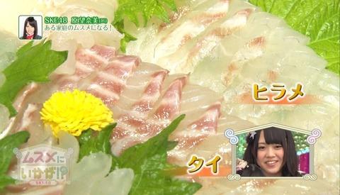 musume_haramina_cap_3