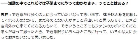 ku-san_spa_talk_03