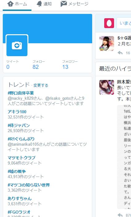 twitter_cap_001